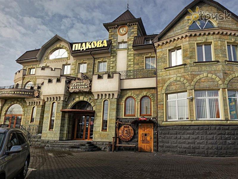 Отель Подкова 3* Ровно Украина