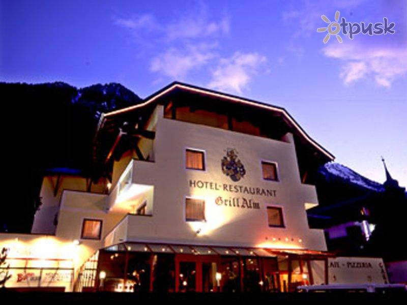 Отель Grillalm 4* Ишгль Австрия