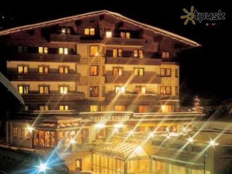 Отель Kendler 4* Заальбах Австрия