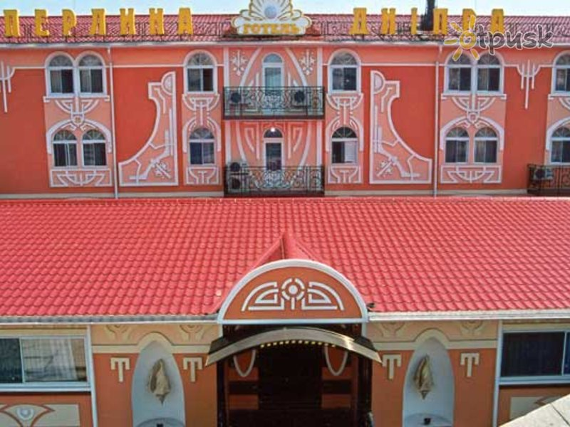 Отель Перлина Дніпра 4* Киев Украина