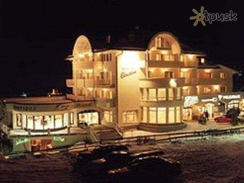 Отель Christine 4* Ишгль Австрия