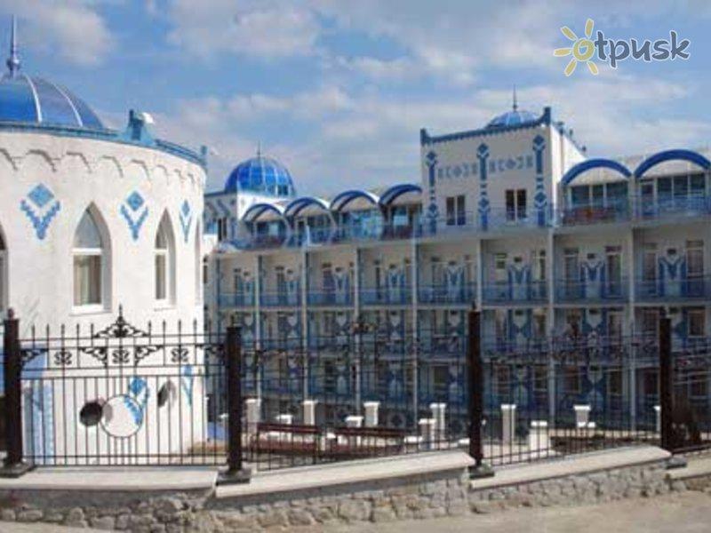 Отель 1001 Ночь 3* Мисхор Крым