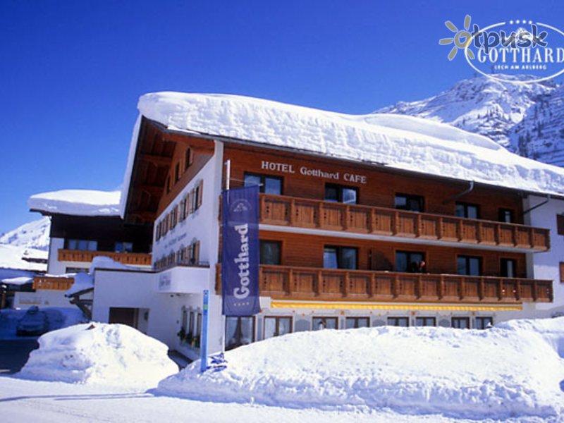 Отель Gotthard 4* Лех Австрия