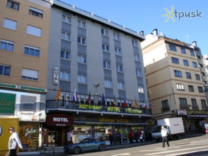 Отель L'Eslalom 3* Па де ля Каса Андорра