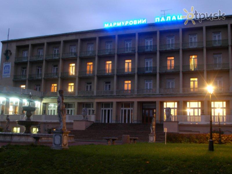 Отель Мраморный дворец 2* Моршин Украина