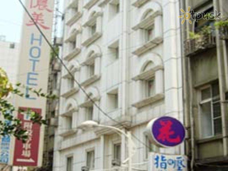 Отель Rosemary 3* Тайбэй Тайвань