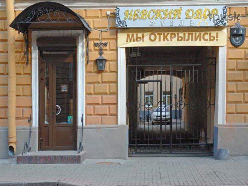 Отель Невский двор 1* Санкт-Петербург Россия