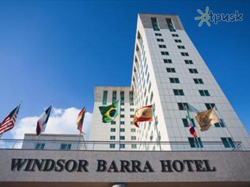 Отель Windsor Barra 5* Рио-де-Жанейро Бразилия