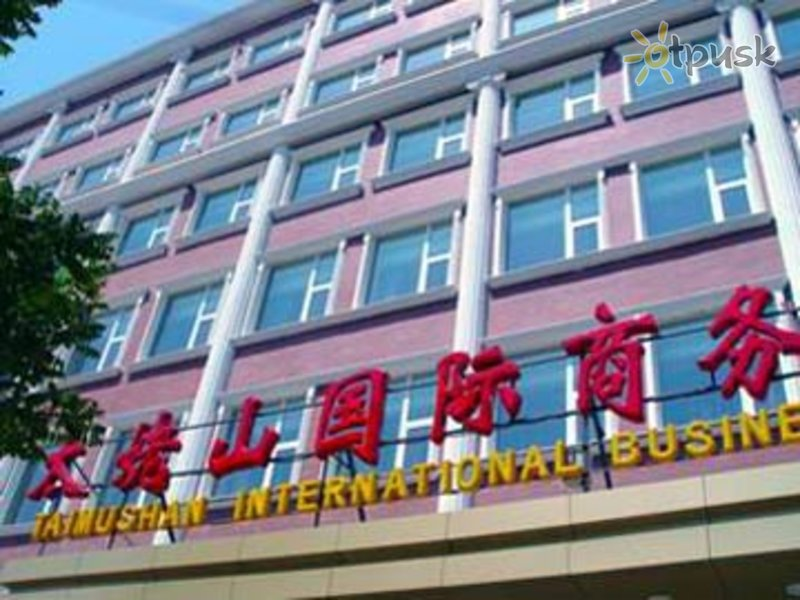 Отель Tai Mu Shan International Hotel 4* Пекин Китай