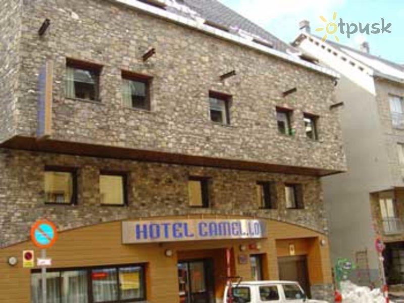 Отель Camel-lot 3* Па де ля Каса Андорра
