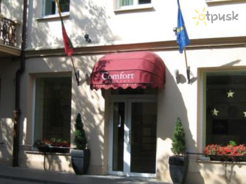 Отель Ivolita Vilnius 3* Вильнюс Литва
