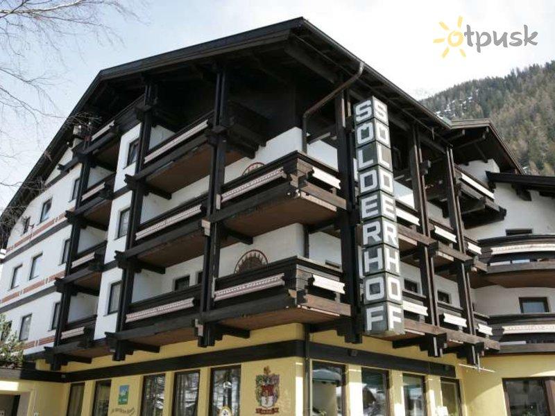 Отель Solderhof 3* Зельден Австрия
