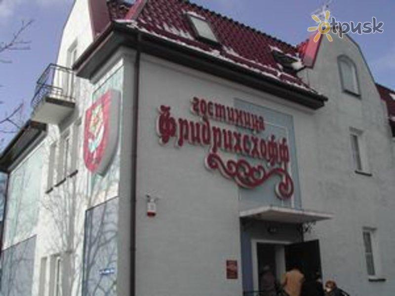 Отель Фридрисхофф 2* Калининград Россия