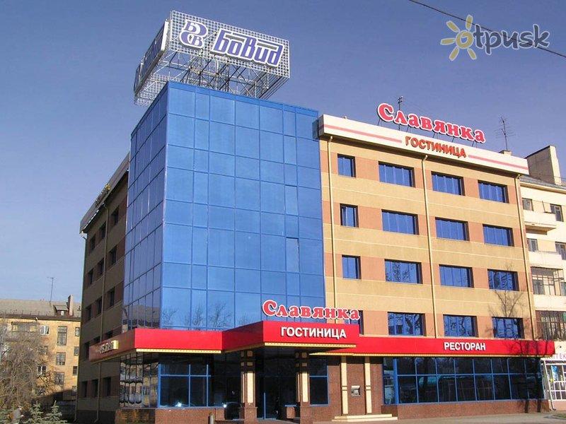 Отель Славянка 4* Челябинск Россия