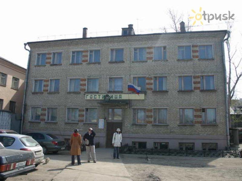Отель Юность 1* Тула Россия