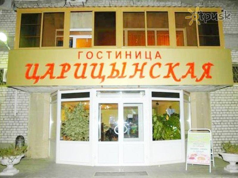 Отель Царицынская 2* Волгоград Россия