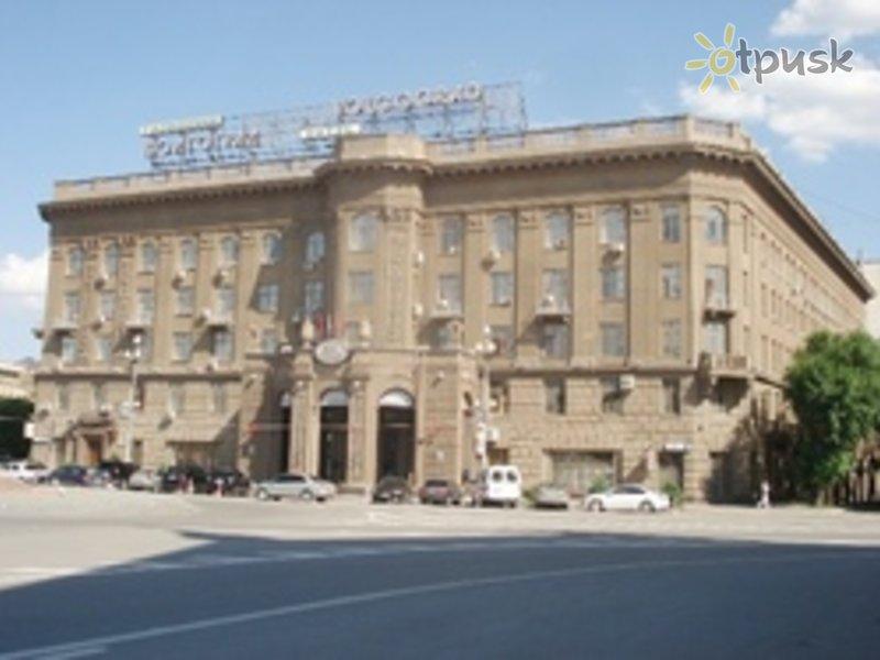 Отель Волгоград 4* Волгоград Россия