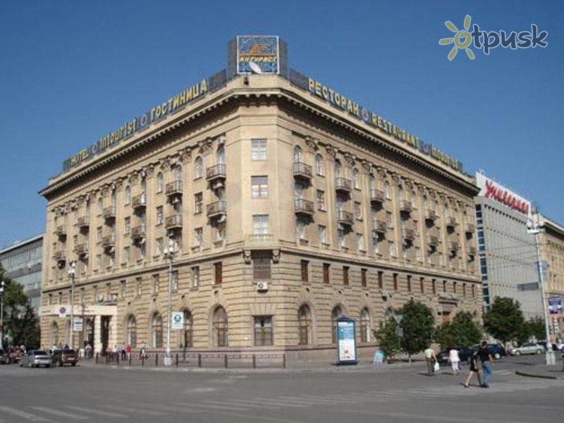 Отель Интурист 4* Волгоград Россия