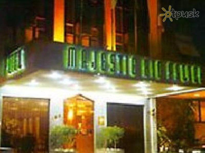 Отель Majestic Rio 3* Рио-де-Жанейро Бразилия