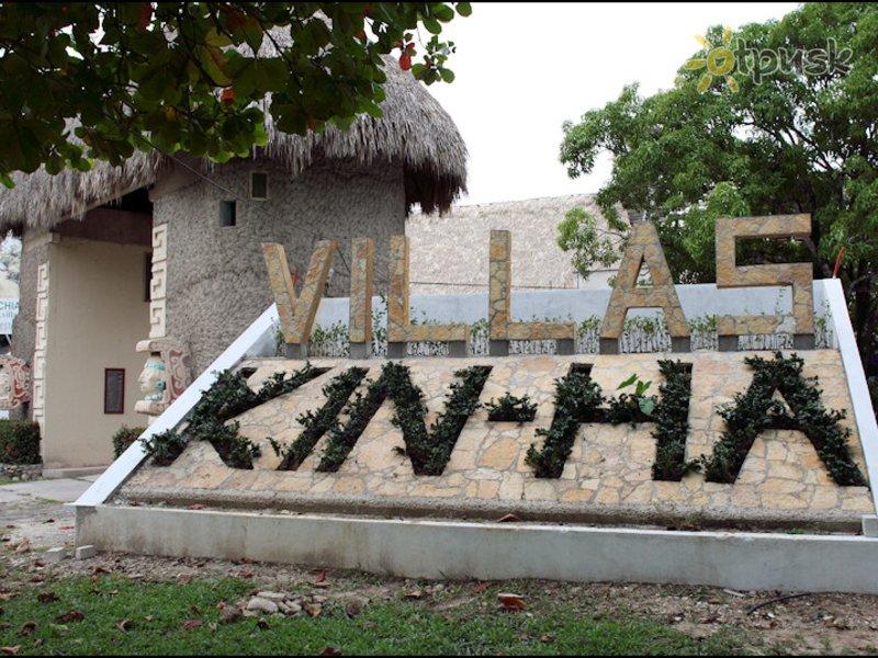 Отель Villas Kin-Ha Hotel 3* Паленке Мексика