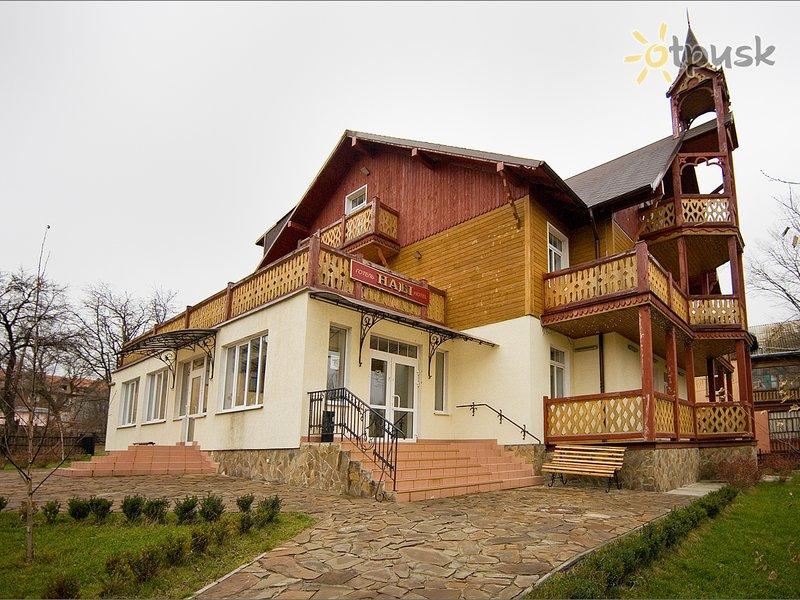 Отель Наби 3* Трускавец Украина