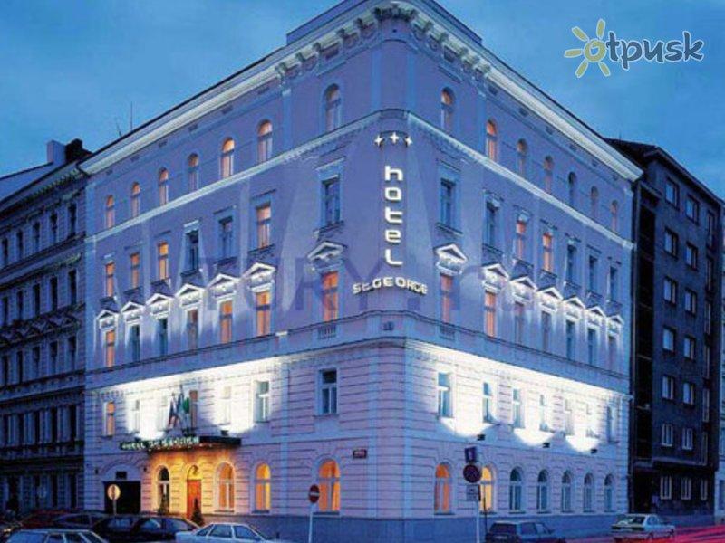 Отель St. George 3* Прага Чехия