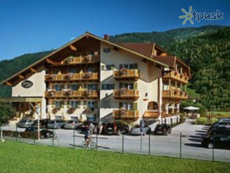 Отель Kaprunerhof Hotel 3* Капрун Австрия