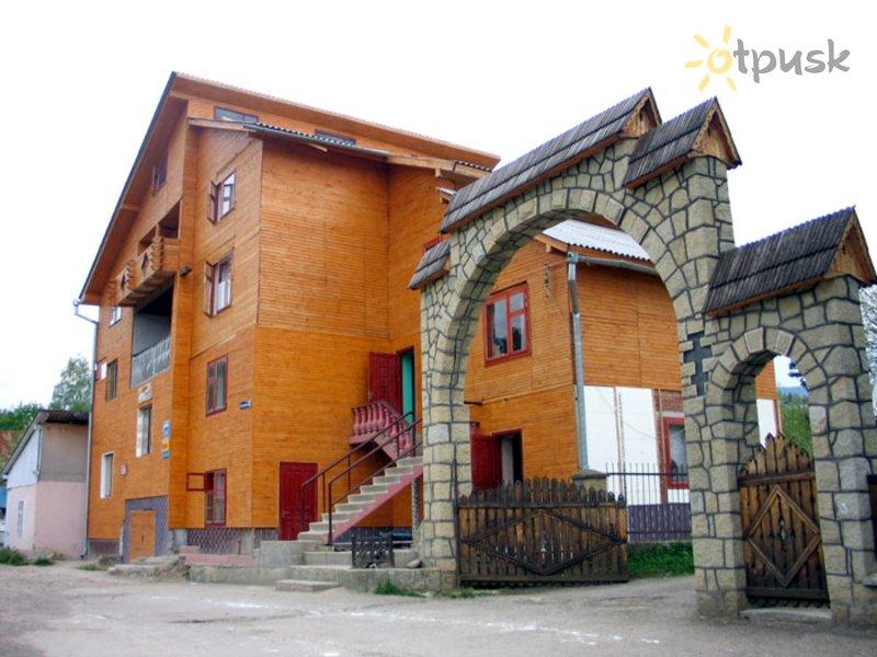 Отель В Гостях у Принца 2* Яремче Украина - Карпаты