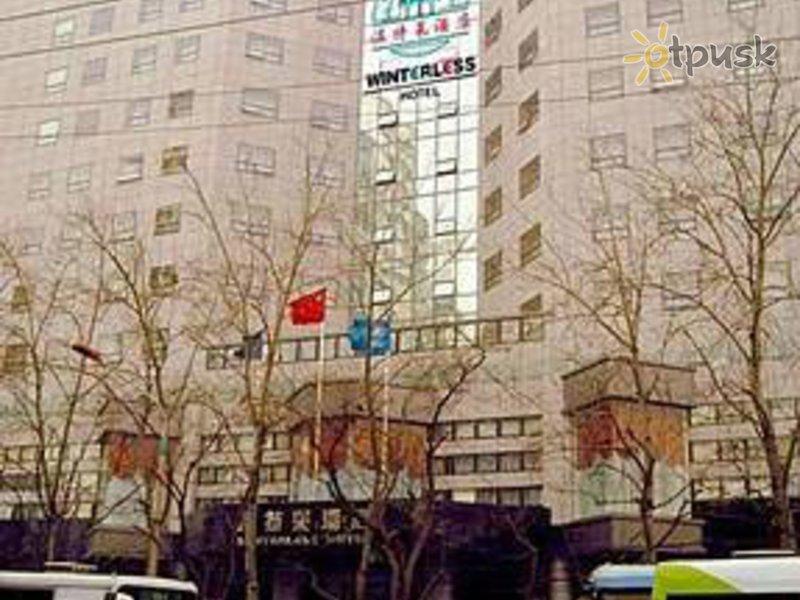 Отель Winterless 3* Пекин Китай