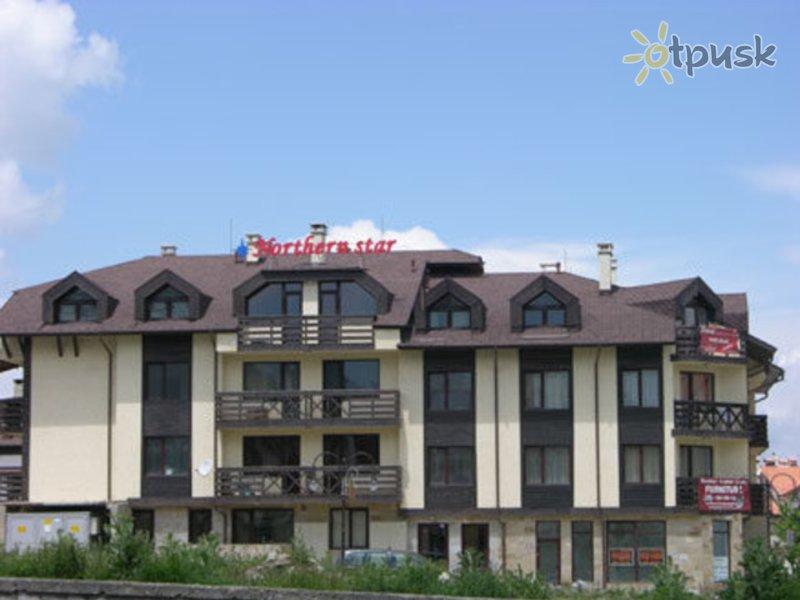 Отель Northern Star 2* Банско Болгария