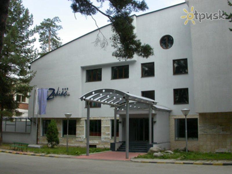Отель Зодиак 3* Боровец Болгария