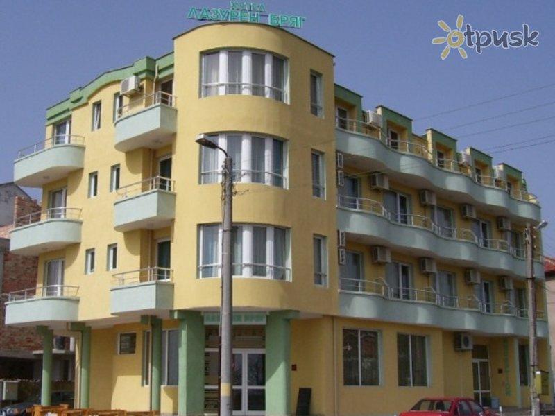 Отель Лазурен Бряг 2* Бургас Болгария