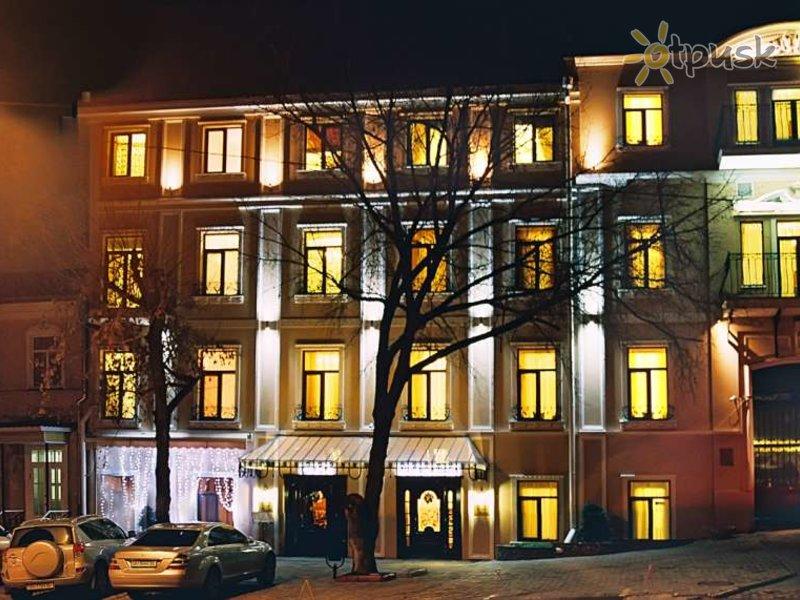 Отель Фредерик Коклен 3* Одесса Украина