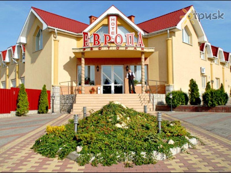 Отель Европа 3* Ужгород Украина - Карпаты