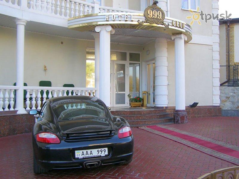 Отель 999 2* Мисхор Крым