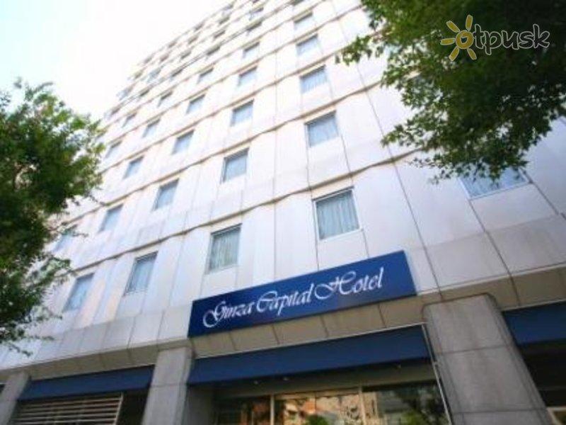 Отель Ginza Capital Hotel 3* Токио Япония