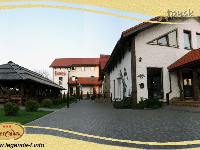 Отель Легенда 3* Ивано-Франковск Украина