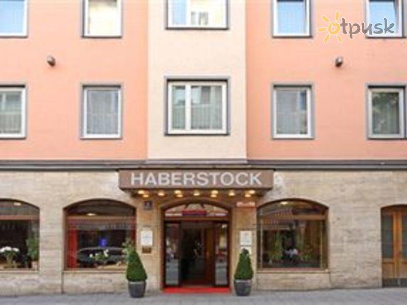Отель Hotelissimo Haberstock 3* Мюнхен Германия