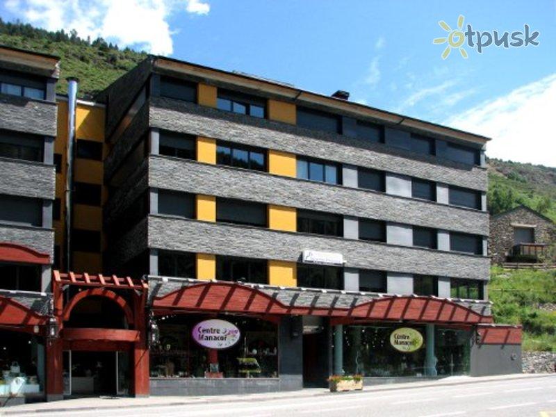Отель Vacances Pirinenca 2* Сольдеу - Эль Тартер Андорра
