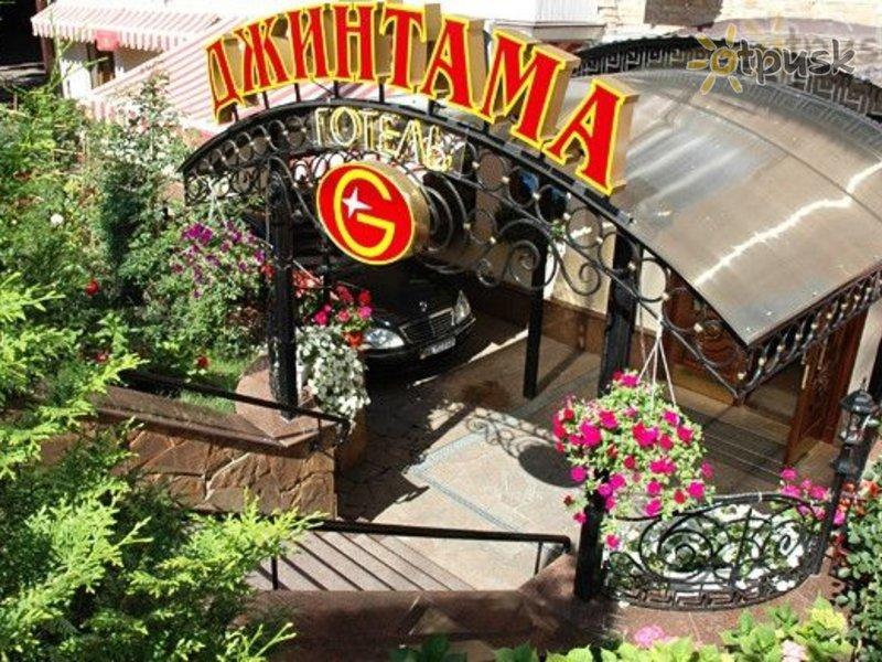 Отель Джинтама 2* Киев Украина