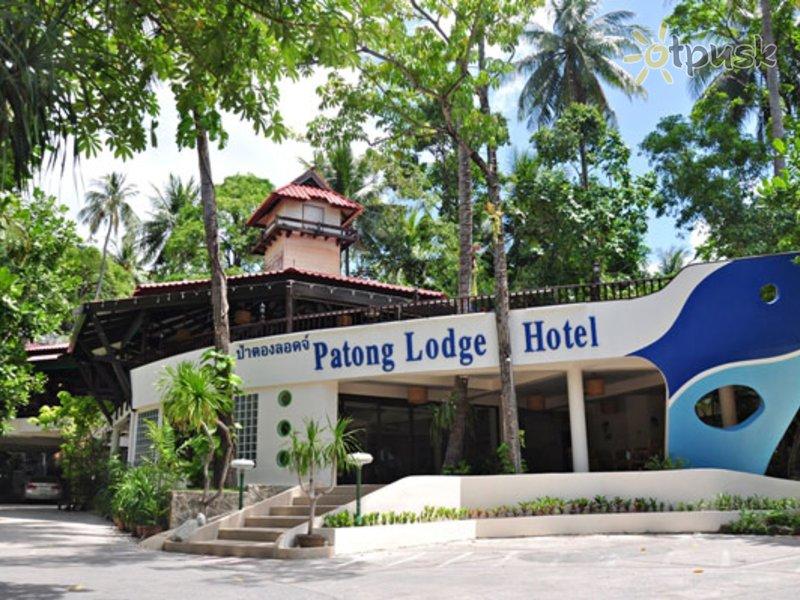 Отель Patong Lodge Hotel 3* о. Пхукет Таиланд