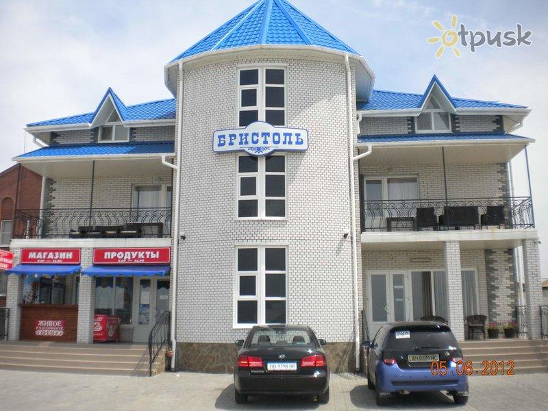 Отель Бристоль 2* Бердянск Украина