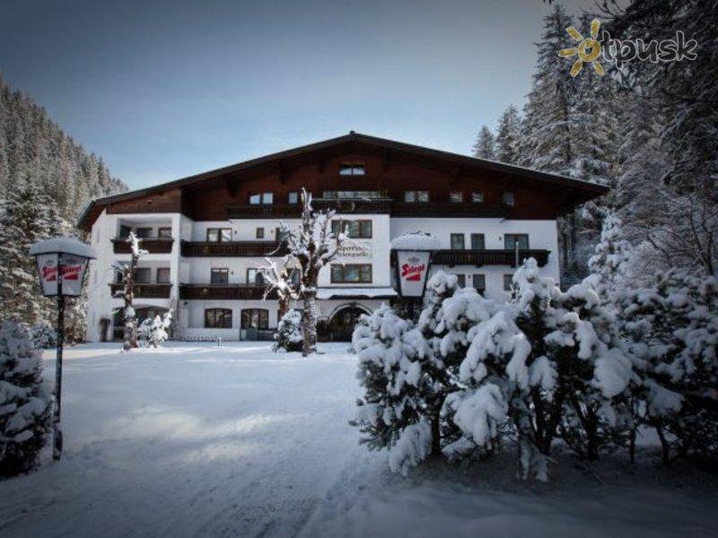 Отель Evianquelle Hotel 3* Бад Гаштайн Австрия