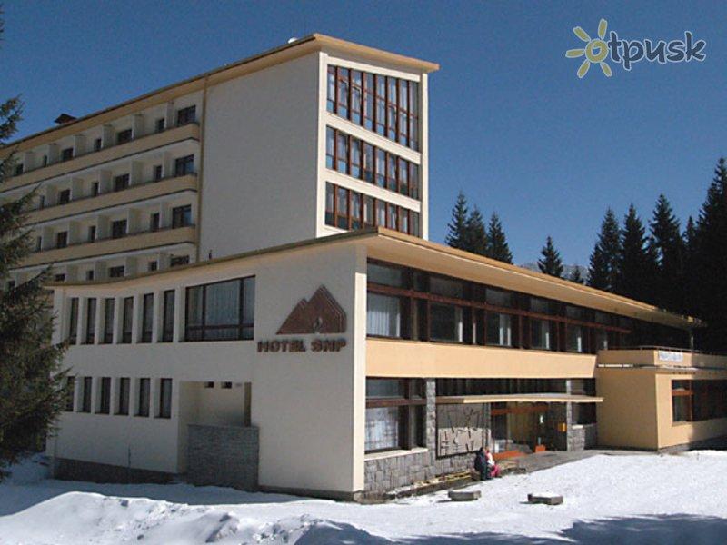 Отель Snp Hotel 3* Ясна Словакия