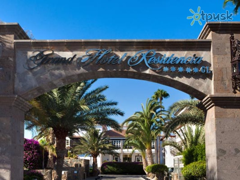 Отель Seaside Grand Residencia Hotel 5* о. Гран Канария (Канары) Испания