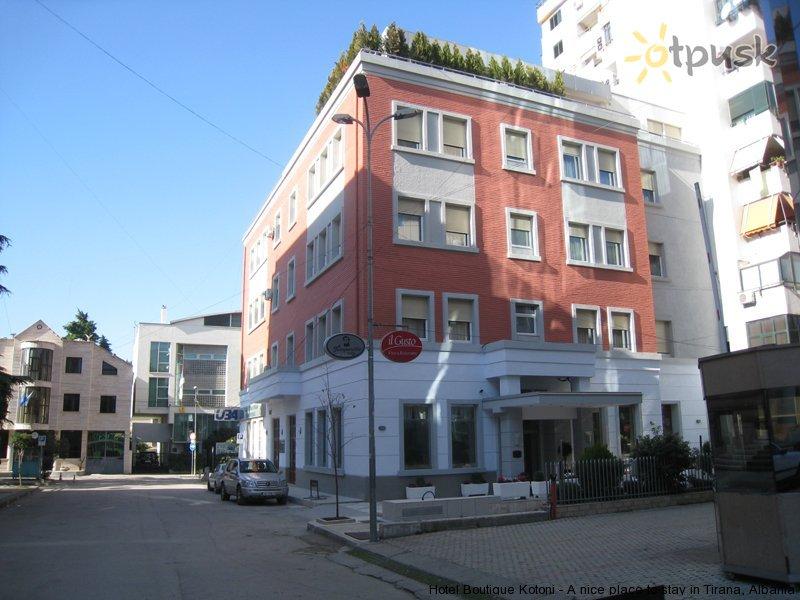 Отель Boutique Kotoni Hotel 4* Тирана Албания
