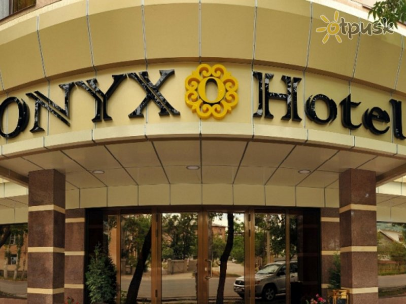 Отель Onyx Hotel 3* Бишкек Киргизия