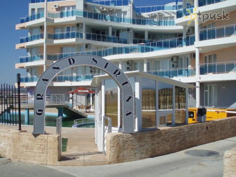 Отель Grand Sirena 3* Равда Болгария