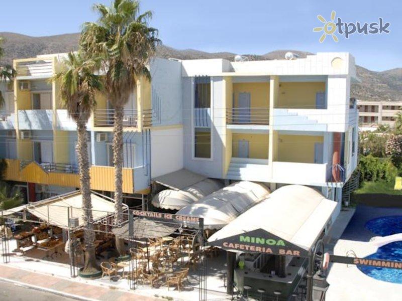 Отель Minoa Hotel 2* о. Крит – Ираклион Греция