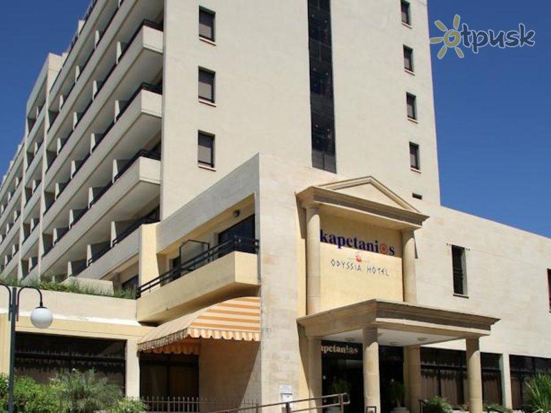 Отель Kapetanios Odyssia Hotel 3* Лимассол Кипр